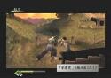 The Way of the Samurai - Immagine 2