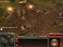 Command & Conquer: Generals - Immagine 7