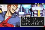 F-Zero: GP Legend - Immagine 9