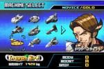 F-Zero: GP Legend - Immagine 4