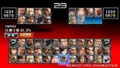 Tekken Dark Resurrection - Immagine 8
