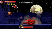 Viewtiful Joe: Red Hot Rumble - Immagine 7