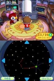 Animal Crossing: Wild World - Immagine 8