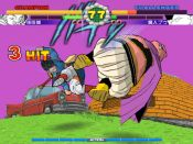 Super Dragon Ball Z - Immagine 7