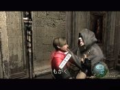 Resident Evil 4: Wii Edition - Immagine 4