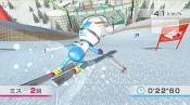 Wii Fit - Immagine 5