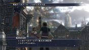 The Last Remnant - Immagine 6
