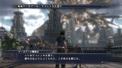 The Last Remnant - Immagine 8