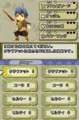 Final Fantasy Crystal Chronicles: Echoes of Time - Immagine 1