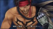 DISSIDIA: Final Fantasy - Immagine 7