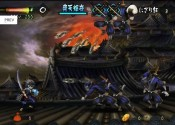 Muramasa: The Demon Blade - Immagine 3