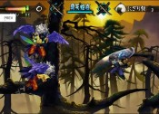 Muramasa: The Demon Blade - Immagine 6