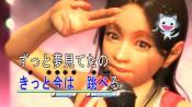 Yakuza 3 - Immagine 4