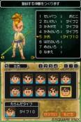 Dragon Quest IX: Le Sentinelle del Cielo - Immagine 3