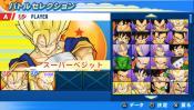 Dragon Ball Z: Tenkaichi Tag Team - Immagine 6