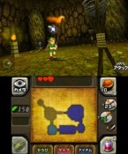 The Legend of Zelda: Ocarina of Time - Immagine 2