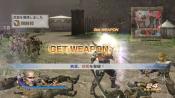 Dynasty Warriors 7 - Immagine 3
