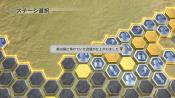 Dynasty Warriors 7 - Immagine 9
