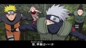 Naruto Shippuden: Kizuna Drive - Immagine 1