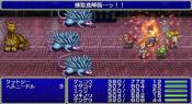 Final Fantasy IV Complete Collection - Immagine 1