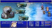 Final Fantasy IV Complete Collection - Immagine 9