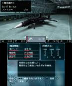 Ace Combat Assault Horizon Legacy - Immagine 5