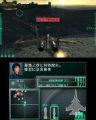 Ace Combat Assault Horizon Legacy - Immagine 8