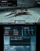 Ace Combat Assault Horizon Legacy - Immagine 9