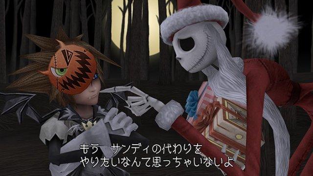 Kingdom Hearts HD 2.5 ReMIX - Immagine 1