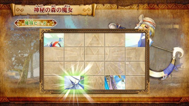 Hyrule Warriors - Immagine 6