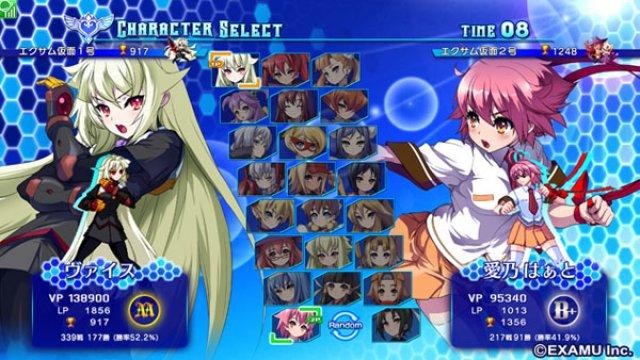 Arcana Heart 3: LOVE MAX!!!!! - Immagine 2