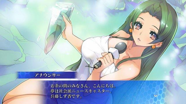 Arcana Heart 3: LOVE MAX!!!!! - Immagine 4