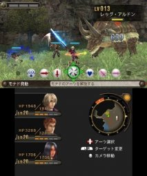 Xenoblade Chronicles 3D - Immagine 6