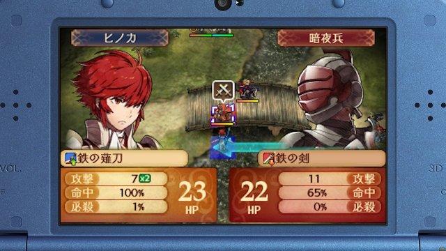 Fire Emblem Fates: Conquista - Immagine 3