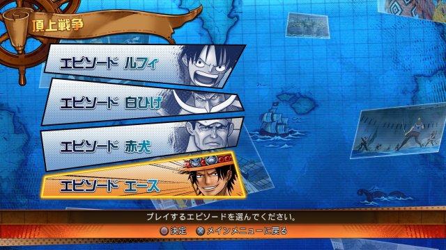 One Piece: Burning Blood - Immagine 5