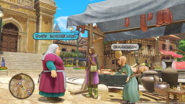 Dragon Quest XI:Echi di un'era perduta - Immagine 3