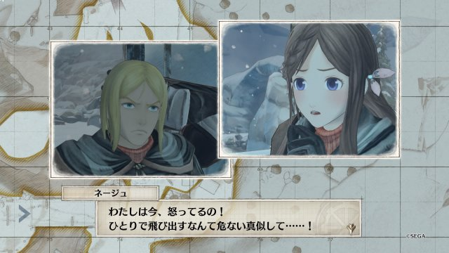Valkyria Chronicles 4 - Immagine 3