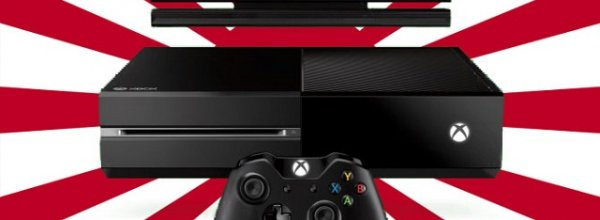 Xbox One ha una data ufficiale per l'uscita giapponese!
