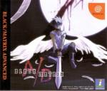 Copertina Black Matrix - Dreamcast