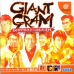 Copertina Giant Gram 2 - All Japan Pro Wrestling in Nippon Budoukan - Dreamcast