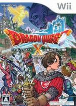 Copertina Dragon Quest X - Wii