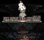 Copertina Final Fantasy 25th Anniversary - parte prima - PS3