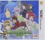 Copertina Tales of the World: Reve Unitia - 3DS