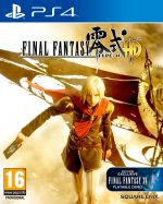 Copertina Final Fantasy Type-0 HD - PS4