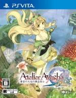 Copertina Atelier Ayesha Plus - PS Vita