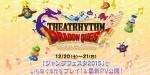 Copertina Theatrhythm Dragon Quest - 3DS