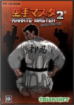 Copertina Karate Master 2: Knock Down Blow - PC