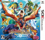 Copertina Monster Hunter Stories - 3DS