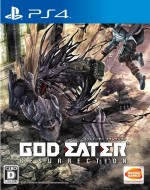 Copertina God Eater: Resurrection - PS4
