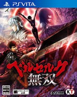 Copertina Berserk and the Band of the Hawk - PS Vita